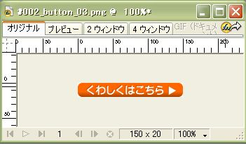 002ボタン