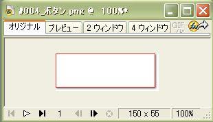 =#004 手順3
